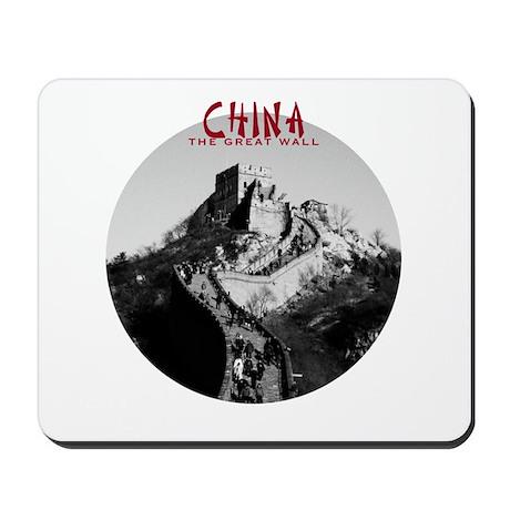 China: The Great Wall Mousepad