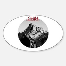China: The Great Wall Oval Decal