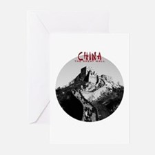 China: The Great Wall Greeting Cards (Pack of 10)
