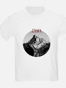 China: The Great Wall T-Shirt