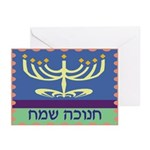 Happy Hanukkah Greeting Cards (Pk of 20)