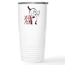 Walking Siamese with Chinese Travel Mug