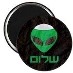 Shalom Alien Magnet
