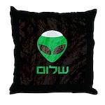 Shalom Alien Throw Pillow