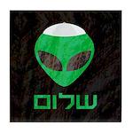 Shalom Alien Tile Coaster