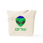 Shalom Alien Tote Bag