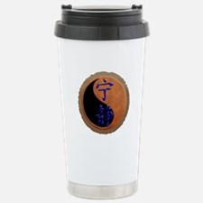 Chinese Symbol Serenity Travel Mug
