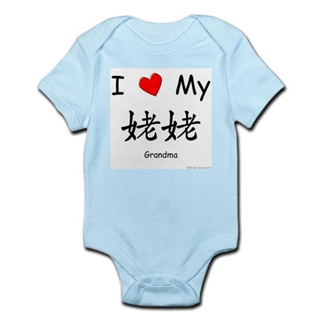 I Love My Lao Lao (Mat. Grandma) Infant Creeper