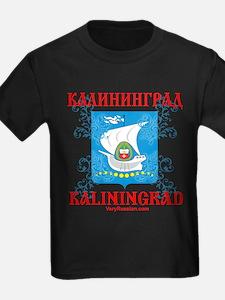 VeryRussian.com T