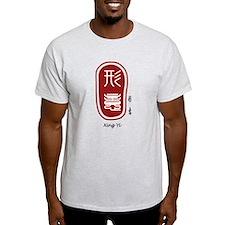 Xing Yi T-Shirt