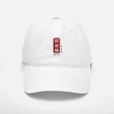 Wing Chun Baseball Baseball Cap