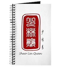 Shao Lin Journal