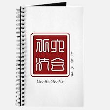 Liu He Ba Fa Journal