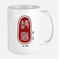ErMei Mug
