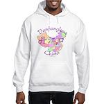 Danjiangkou China Hooded Sweatshirt