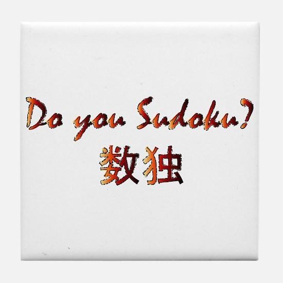 Do you Sudodu? Tile Coaster