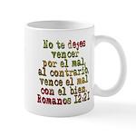 Romanos 12:21 Mug