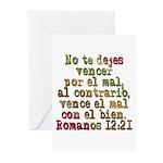 Romanos 12:21 Greeting Cards (Pk of 20)