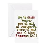 Romanos 12:21 Greeting Card