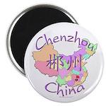 Chenzhou China 2.25