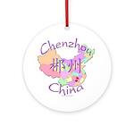 Chenzhou China Ornament (Round)