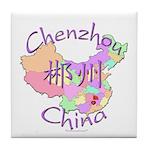 Chenzhou China Tile Coaster
