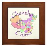 Chenzhou China Framed Tile