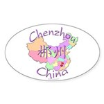 Chenzhou China Oval Sticker (10 pk)