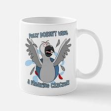 Polly African Grey Mug