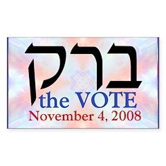 Hebrew Barack the Vote Rectangle Sticker 10 pk)