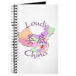 Loudi China Map Journal