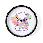 Loudi China Map Wall Clock