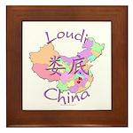 Loudi China Map Framed Tile