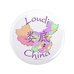 Loudi China Map 3.5