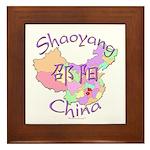 Shaoyang China Framed Tile