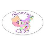 Shaoyang China Oval Sticker (10 pk)