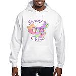 Shaoyang China Hooded Sweatshirt