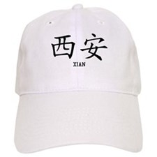 Xian in Chinese Baseball Cap