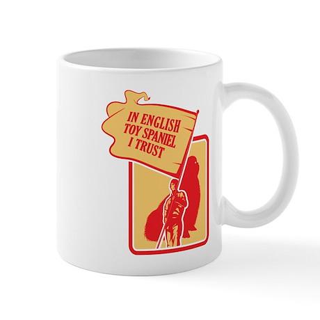 English Toy Spaniel Mug