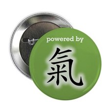 Powered By Qi (Chi) Button