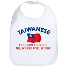 Good Looking Taiwanese Bib