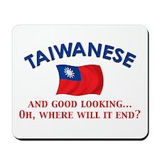 Good Looking Taiwanese Mousepad