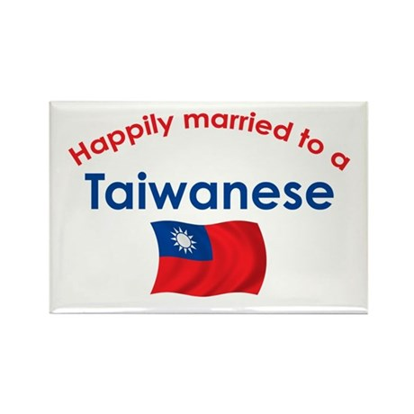 Happily Married Taiwanese Rectangle Magnet