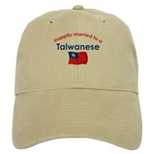 Happily Married Taiwanese Baseball Cap