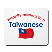 Happily Married Taiwanese Mousepad