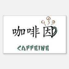 Chinese Caffeine Rectangle Decal