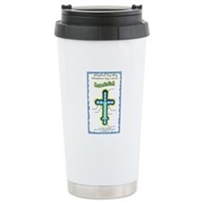 Laminin Link Travel Mug