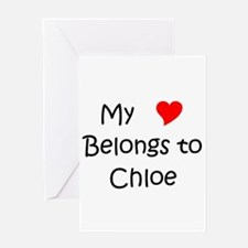 Cute My heart belongs to bacon Greeting Card