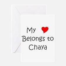 Funny Chaya Greeting Card