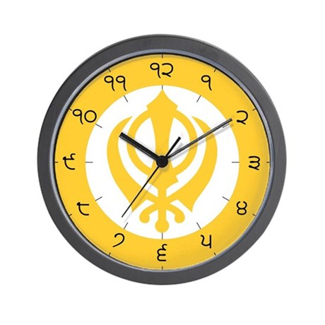 Punjabi Wall Clock